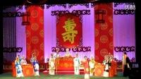 豫剧【五世请缨】全场豫剧院一团--风度翩翩的视频剪辑