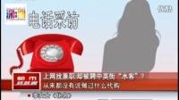 """深圳市民上网找兼职 却被聘中英街""""水客""""?"""