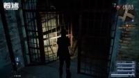 最终幻想15第二章剧情视频
