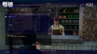 最终幻想15第三章剧情视频