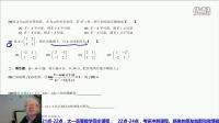 考研数学冲刺3,2008年数二,2016-12-5
