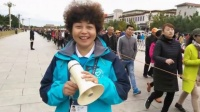 第15批西城区毛主席纪念堂志愿服务