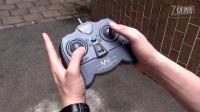 Beginner Practice - ESKY 150X with CC3D by ESKY