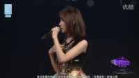 2016-12-04 SNH48 TeamNII公演MC剪辑