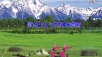 李玉刚 蒙古歌曲 敖包相会 李玉刚演唱MV 紫玉制作