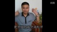 045_自闭症案例(浙江儿童)