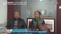 胆囊癌郑文全术后肝转移用袁希福中医身体正常