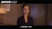 《超級快遞》熱映 插曲《Say Goodbye》MV溫情首發