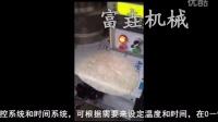 AB/电动小型水烙馍机 烙饼机 春饼机/涿州SM6c