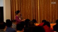 张秀娟老师在安徽授课现场3