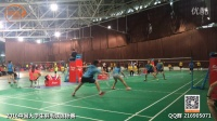 2016 第20届大学生羽毛球锦标赛 8月6日 北交女对香港城市 女双