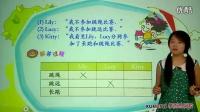 【二年级数学】:简单的逻辑推理_标清