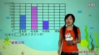 【二年级数学】:统计和可能性_标清