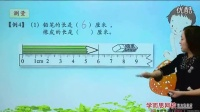 【二年级数学】:总复习7_标清