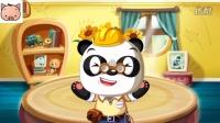 《熊猫博士小工匠第1期 家庭装修我最棒》儿童游戏 糯米解说
