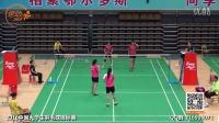 2016 第20届大学生羽毛球锦标赛 8月7日 同济VS北京交大 女双