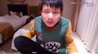 叶子 上海凌晨直播聊天(合成弹幕版)20161207