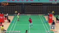 2016 第20届大学生羽毛球锦标赛 8月7日 同济vs香港大学 男单1