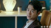 《咱們相愛吧》53集預告片