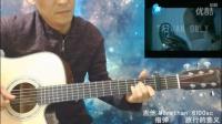 旅行的意义( 陈绮贞) 木吉他指弹 长春指跃音乐私塾