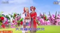 贵州夜郎山歌-十二月想妹是新春-马毅、高碧波