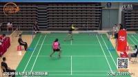 2016 第20届大学生羽毛球锦标赛 8月7日 同济VS香港大学 女单2
