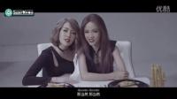 泰国歌曲《Bad Friends》音乐MV中字