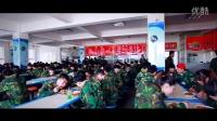 金穗汽车学院视频