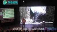 耿栋:大熊猫!卖萌掩饰不了你边吃边拉的本性!