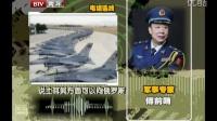 军情解码 2014 探秘越南军力之苏30MK2让越南兴奋 以