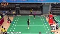 2016 第20届大学生羽毛球锦标赛 8月7日 同济VS香港大学 女单1