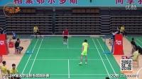 2016 第20届大学生羽毛球锦标赛 8月7日 同济VS香港大学 男单2