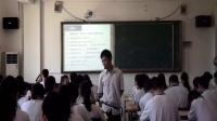 复习题(高中化学_人教2003课标版_选修3)