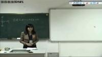 高中政治说课视频5分钟、高中政治试讲视频10分钟