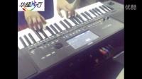 Pa600即兴演奏-李香兰