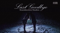 Soundmotion Studios - Last Goodbye (String Orchestra)