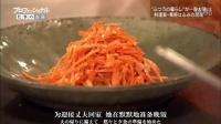 [诸神]坚信料理的力量 料理家栗原晴美