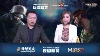 2016 反恐精英OL世界杯 小组赛B组 日本Zirdzake vs 中华台北PythoN