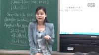 阅读与思考 斐波那契数列(高中数学_人教A版2003课标版_必修5)
