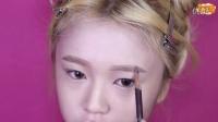 Taeyeon Banila co. CF Makeup Tutorial