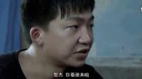 《霸道总裁与乡村女教师》 国语_高清完整版