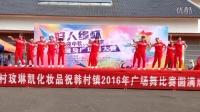 周记玲广场舞队形版中国大舞台