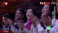 2016欢乐喜剧人第二季程野小品全集宋晓峰杨冰小