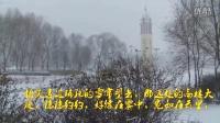 咏雪(月牙岛之雪)
