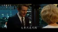 【八月看大片】女屌丝的逆袭之路《超体》