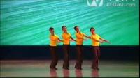 第六级8、八只小鹅__________(芭蕾手位练习)-中舞网[wudao.com]