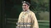 秦腔——《庵党认母》全本 广雪琴 刘茹慧 秦腔 第1张