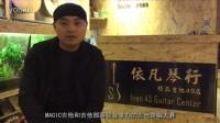 宋依凡预祝视频 麦杰克吉他弹唱比赛 吉他部落举办