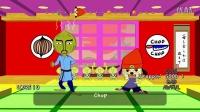PS4 - PaRappa the Rapper动感小子20周年版试玩
