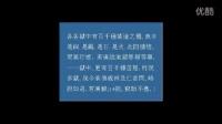 佛教歌曲《地藏经》唱诵完整版-佛教音乐